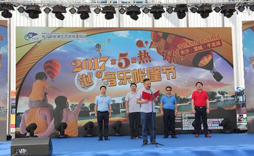 2017第5届千龙湖热气球泡泡音乐帐篷节 引爆长沙国庆全民狂欢