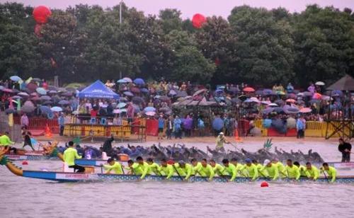 湖南省第四届群众性龙舟赛望城决战 长沙千龙湖队勇夺三项冠军