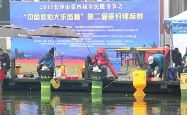 长沙市第二届垂钓锦标赛——钓鱼达人各显身手!