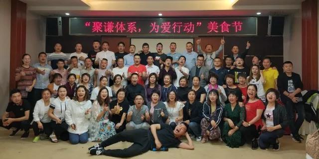 美食节活动在千龙湖圆满成功!