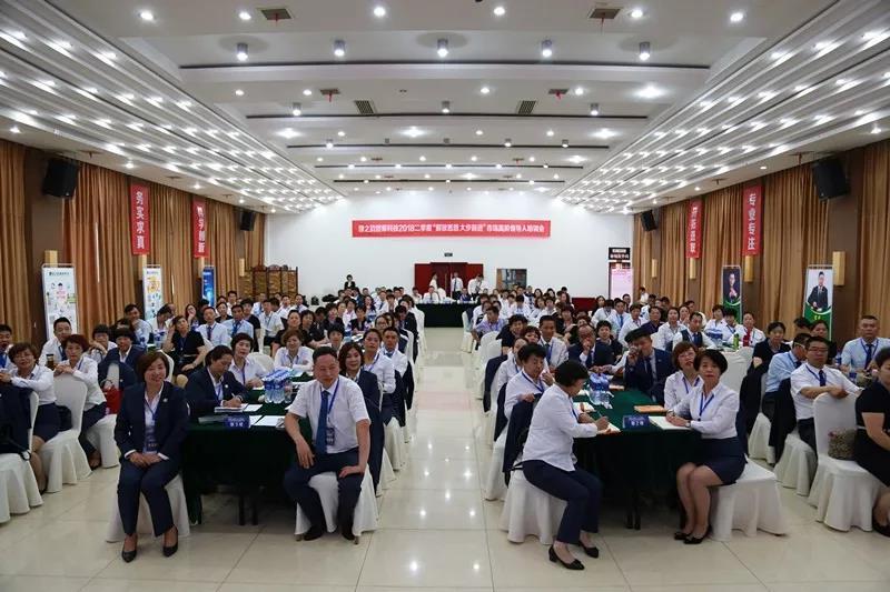 绿之韵健康科技2018市场高阶领导人培训会在千龙湖圆满召开!