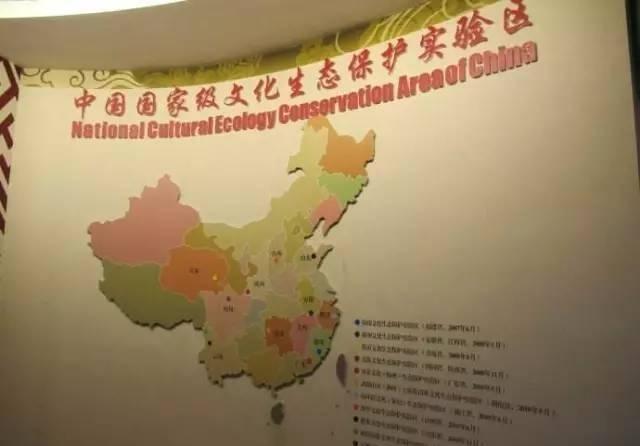 文化和旅游部出台《国家级文化生态保护区管理办法》
