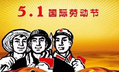 20省五一旅游收入排行:四川列第一 四省超两百亿