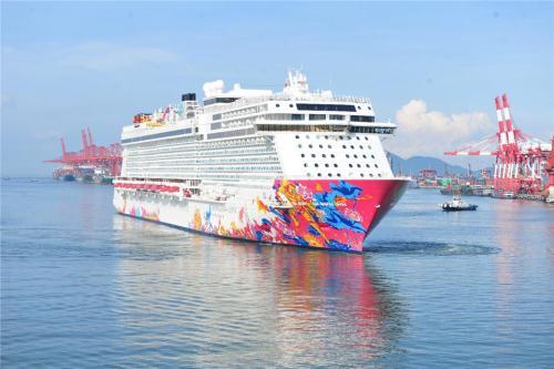 2020世界旅游联盟·湘湖对话 助力全球旅游可持续发展