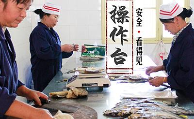 千龙湖农产品加工中心